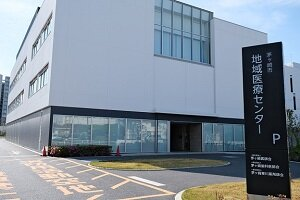 地域医療センター全景.JPG