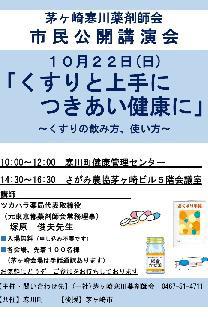 schigasakipa4.jpg